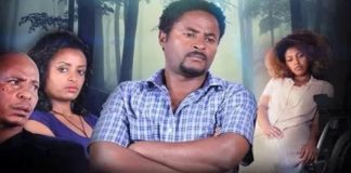 amharic film free download Archives - Page 6 of 9 - Ethiopian Movies