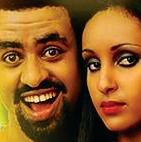 Watch Latest Ethiopian Movie