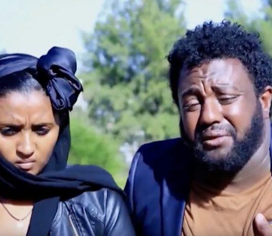 Kasahun Fisha (Mandela) Archives - Ethiopian Movies